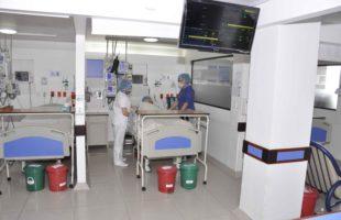 Unidad de Cuidados Intensivo e Intermedios para Adultos – UCIA